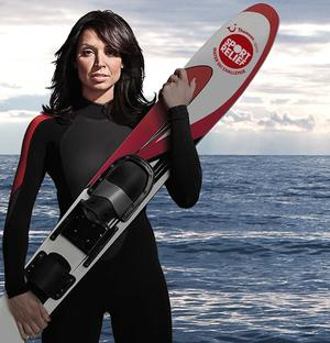 BBC presenter Christine  will attempt to water-ski across the English Channel for charity