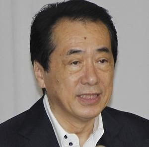 Japanese Prime Minister Naoto Kan has resigned after almost 15 months in office (AP)