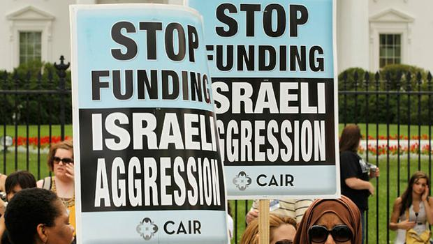 Demonstrators gather in front of the White House to protest against U.S. funding of Israel in Lafayette Park June 1, 2010 in Washington, DC