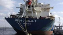The Probo Koala onboard which Trafigura carried out their oil refinent process