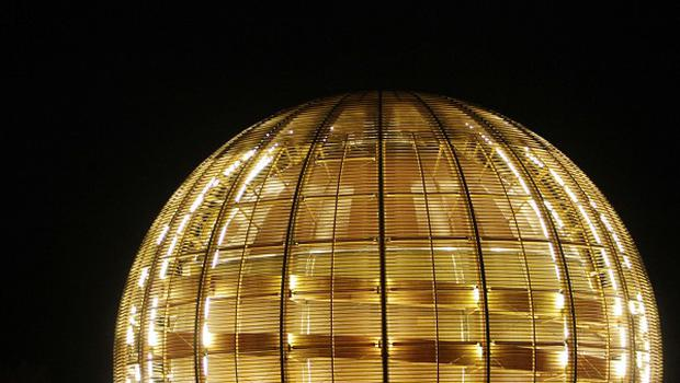 The European Organisation for Nuclear Research, CERN, is illuminated outside Geneva, Switzerland (AP/Anja Niedringhaus)
