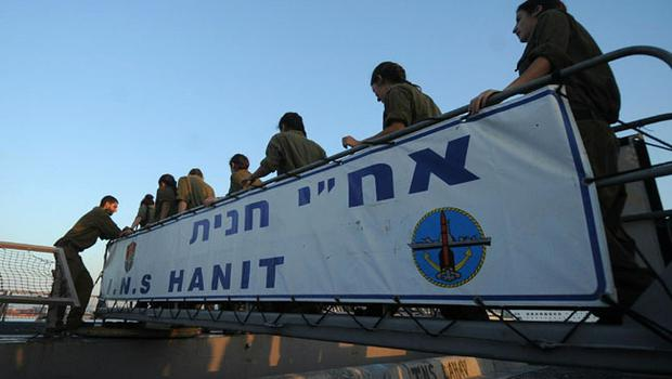 Israeli Navy sailors embark on the I.N.S. Hanit in order to stop a flotilla of activists attempting to deliver aid to Gaza in spite of Israel's blockade May 30, 2010 in Haifa, Israel
