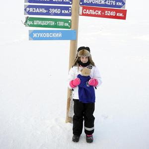 Jaimie Donovan, the daughter of endurance runner Richard Donovan, has become the youngest person at the North Pole