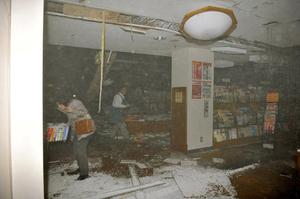 People at a book store react in Sendai, northern Japan as an earthquake hits Friday, March 11, 2011. Japan was struck by a magnitude-8.8 earthquake off its northeastern coast Friday, triggering a 13-foot (4-meter) tsunami that washed away cars and tore away buildings along the coast near the epicenter.