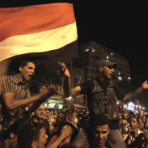 Egyptian protesters during a demonstration in Tahrir Square in Cairo (AP)
