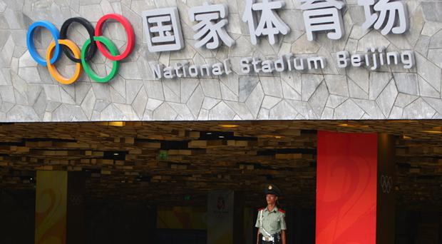 The National Stadium at Beijing will be the main venue of the 2008 Olympics