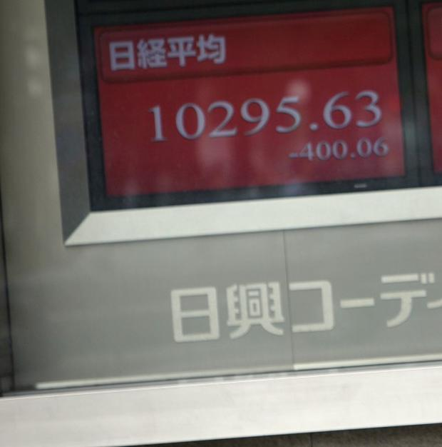 Japan's central bank has pumped £14.6bn into money markets
