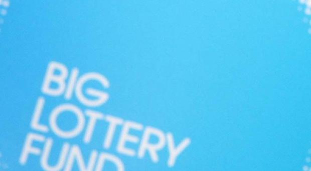 The Big Lottery Fund is helping to fund the centre
