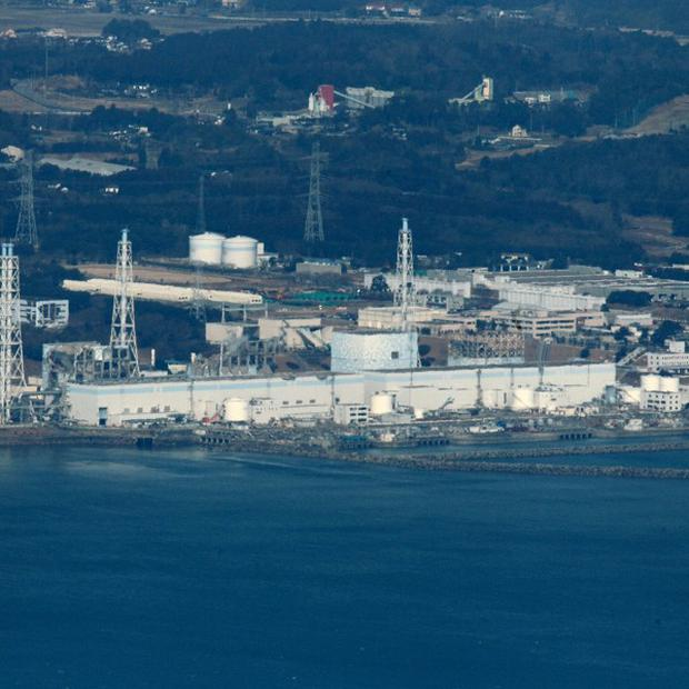 Three reactors at Tepco's Fukushima Dai-ichi power plant went into meltdown after a March 11 earthquake triggered a tsunami (AP/Kyodo)