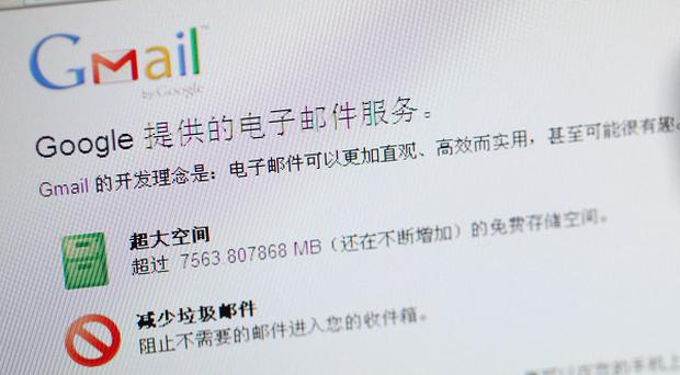 Google warned computer hackers in China had broken into the Gmail accounts of several hundred people