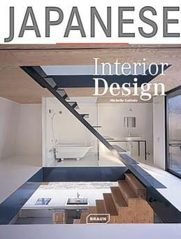 <b>1. JAPANESE INTERIOR DESIGN BY MICHELLE GALINDO: </b><br/> Japanese design doesn't begin and end with sterile minimalism. Here you'll find a stunning showcase of the 50 best Eastern design trends and an easy-to-follow entrée into the thinking that lies behind them. £39.95, braun-publishing.ch