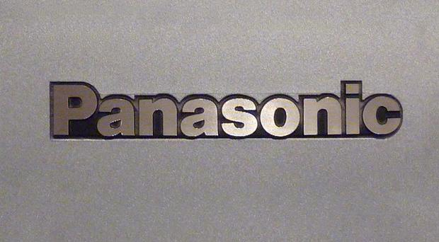 Japanese electronics giant Panasonic is set to report a record net loss for the fiscal year