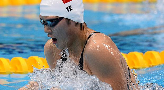 China's Ye Shiwen in action at the Aquatics Centre in the Olympic Park