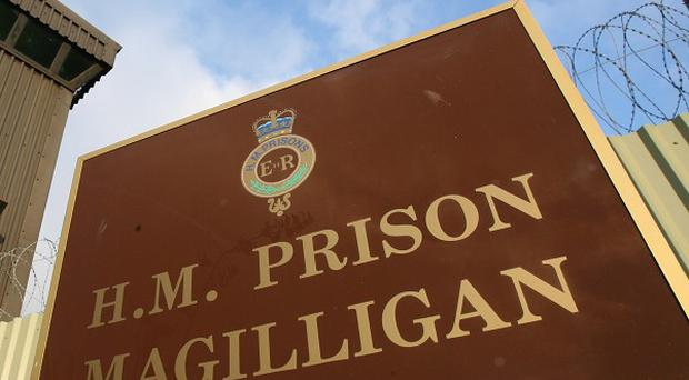 Body scanners are to be trialled at Magilligan Prison