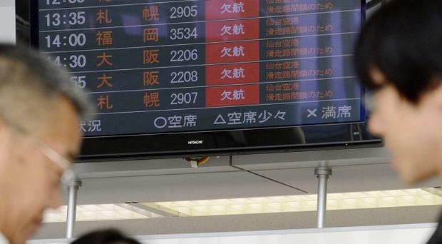 All flights at Sendai Airport in Japan have been cancelled following the discovery of an unexploded bomb (AP)