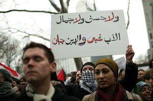 NEW YORK, NY - JANUARY 29:  People protest against the regime of Egyptian President Hosni Mubarak outside of the United Nations on January 29, 2011 in New York City.  Egypt, a Muslim nation that has a long and deep-seated relationship with America is the latest Muslim country after Tunisia to be shaken by waves of violent protests demanding that the current regime step down.  (Photo by Spencer Platt/Getty Images)