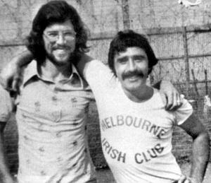 Gerry Adams and Brendan Hughes in Long Kesh