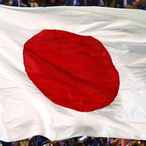 Export figures for Japan have shown a substantial rise