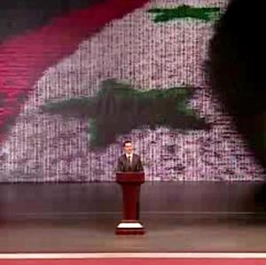 Syrian President Bashar Assad outlined a new peace initiative that includes a national reconciliation conference and a new government (AP)