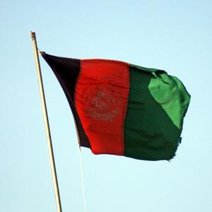 Afghan and UK forces have taken a Taliban stronghold