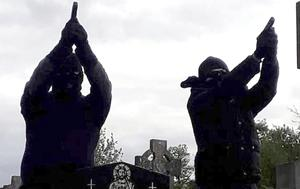 Masked and armed men believed to be from the Continuity IRA have been pictured 'patrolling' roads in rural Fermanagh and firing shots in a cemetery. It is thought the photographs were taken in the Wattle Bridge area last weekend