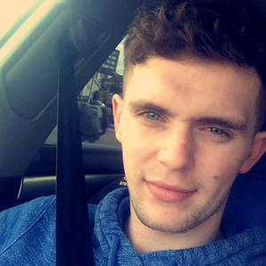 Bryan Magill from Newry who died in an accident in Co Louth