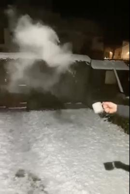 Ice trick: Images of Matthew performing the stunt