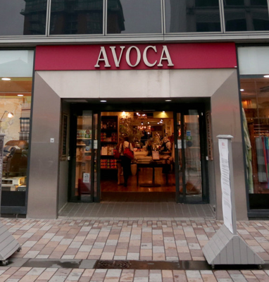 Impacted: Avoca's Belfast city centre operation has struggled