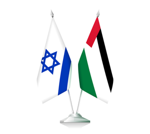 Isreali and Palentinian flags