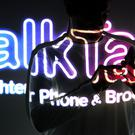 TalkTalk customers were targeted by fraudsters