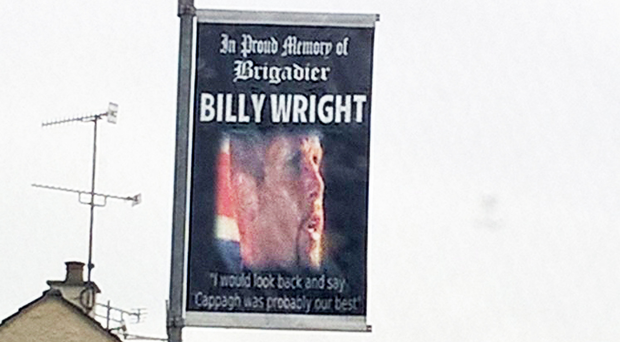 The poster in Dungannon commemorating the loyalist mass murderer