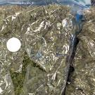 Two men were arrested after packages containing herbal cannabis from Portugal were seized