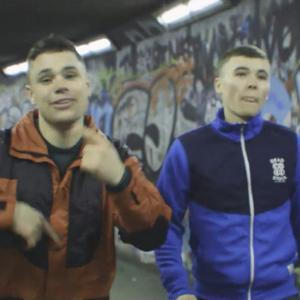 Irish language rap group Kneecap. Their song Cearta has been banned on Raidio na Gaeltachta