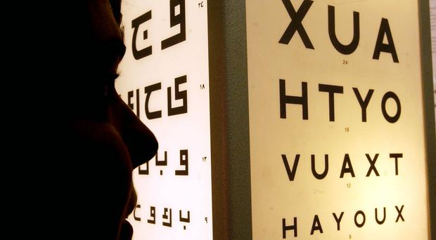 A report into hospital eye care services said many patients had a positive experience (Chris Young/PA)