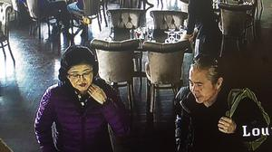 Japanese tourists Eiji Takagi, 63, and Ushio Azaki, 61, vanished at George's Head in Kilkee, Co Clare (An Garda Siochana/PA)