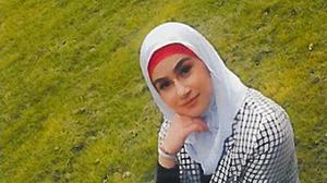 Aya Hachem was gunned down near her home in Blackburn (Lancashire Police/PA)