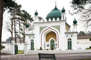 The Shah Jahan mosque in Woking, Surrey, has seen its heritage protection upgraded (Historic England/PA)