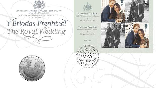 The royal wedding stamps and coin souvenir pack (Royal Mail/PA)