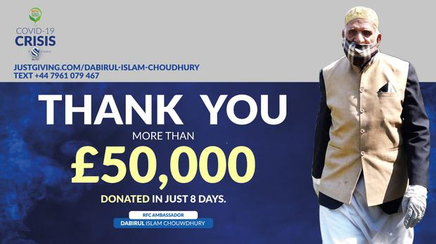 Mr Choudhury's JustGiving will be open for donations throughout the entire month of Ramadan.