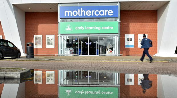 A Mothercare store in Bristol (PA)