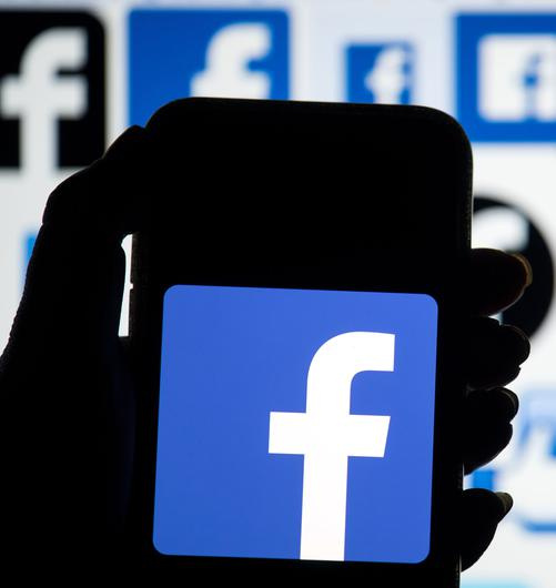 Facebook's oversight board started taking cases at the end of 2020, to investigate decisions made on posts that brush against the firm's rules (Dominic Lipinski/PA)
