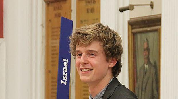 Lorcan Miller was one of the six students killed in the balcony collapse (St Andrew's College/PA)