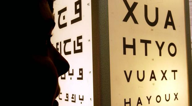 Many councils are failing to provide vision screening for four and five-year-olds, a Freedom of Information request has revealed
