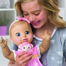 The Luvabella doll is set to be a big hit this year (Argos/PA)