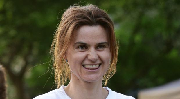 The unveiling comes shortly after the first anniversary of Jo Cox's murder (Jo Cox Foundation/PA)