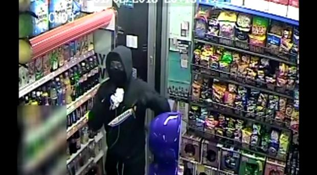 Detectives are appealing for information following an armed robbery at a shop in Bexley (Met Police)