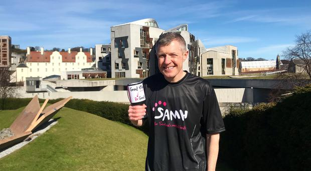 Scottish Liberal Democrat leader Willie Rennie will run 117 miles for a mental health charity (SLD/PA)