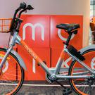A Mobike similar to one police found cyclist riding along M60 motorway (Mobike/PA)