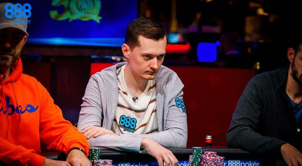 Nick Marchington's bid to win the World Series of Poker ended in failure (888 Poker/PA)