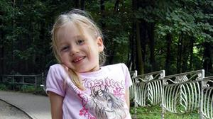 Inga Gehricke vanished from a forest in Saxony-Anhalt near the German town of Stendal on May 2 2015 (Police Directorate Saxony-Anhalt North/PA)